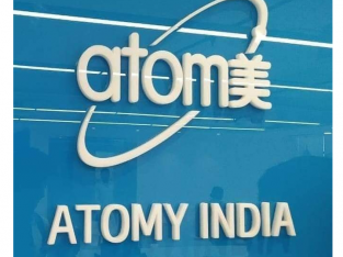 Atomy Korea network company