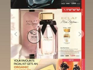 Mask, Oriflame products