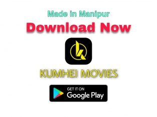 Kumhei Movies Apps